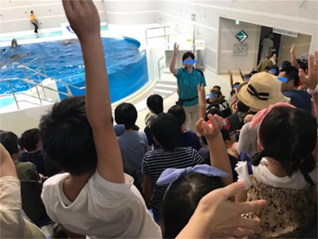 f:id:daisodaisuki:20180728143652j:image