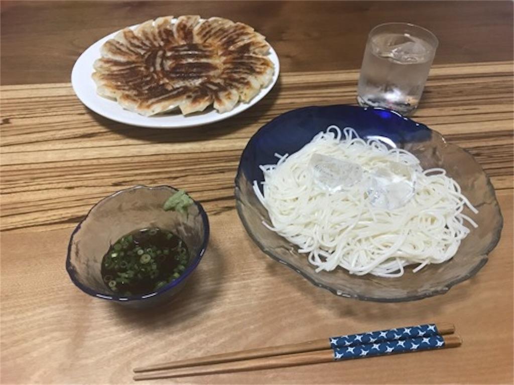 f:id:daisodaisuki:20180729195614j:image