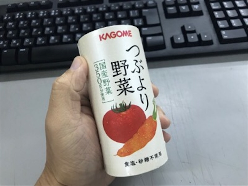 f:id:daisodaisuki:20180730125017j:image