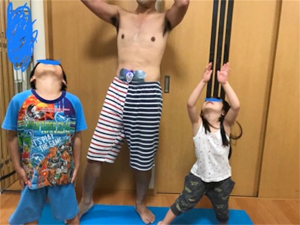f:id:daisodaisuki:20180731200854j:image