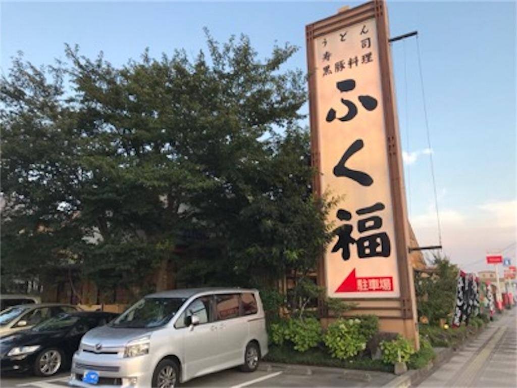 f:id:daisodaisuki:20180803213248j:image
