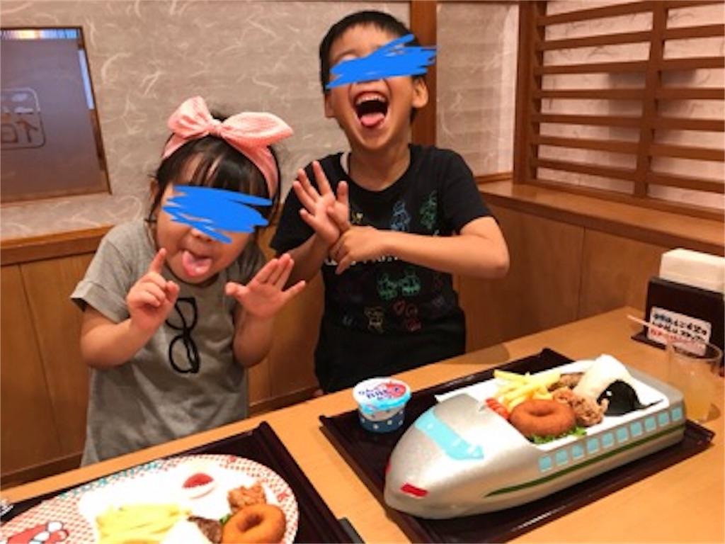 f:id:daisodaisuki:20180804001151j:image