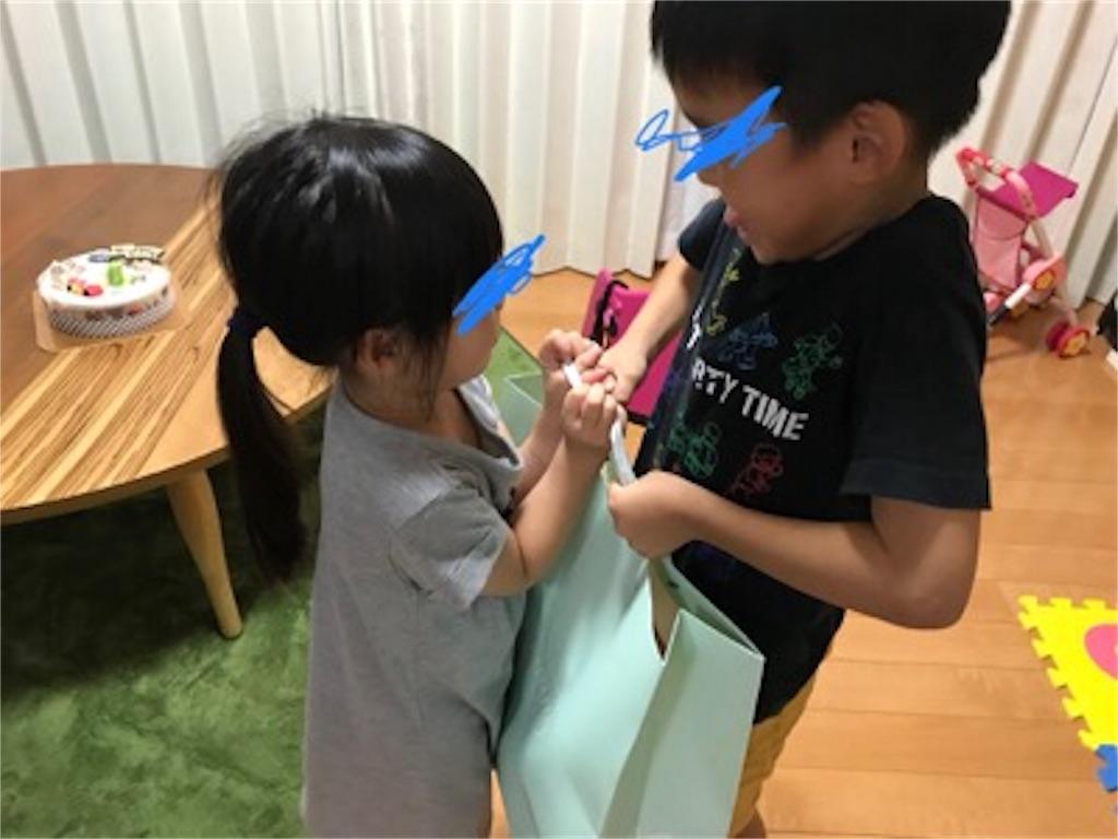 f:id:daisodaisuki:20180804001245j:image