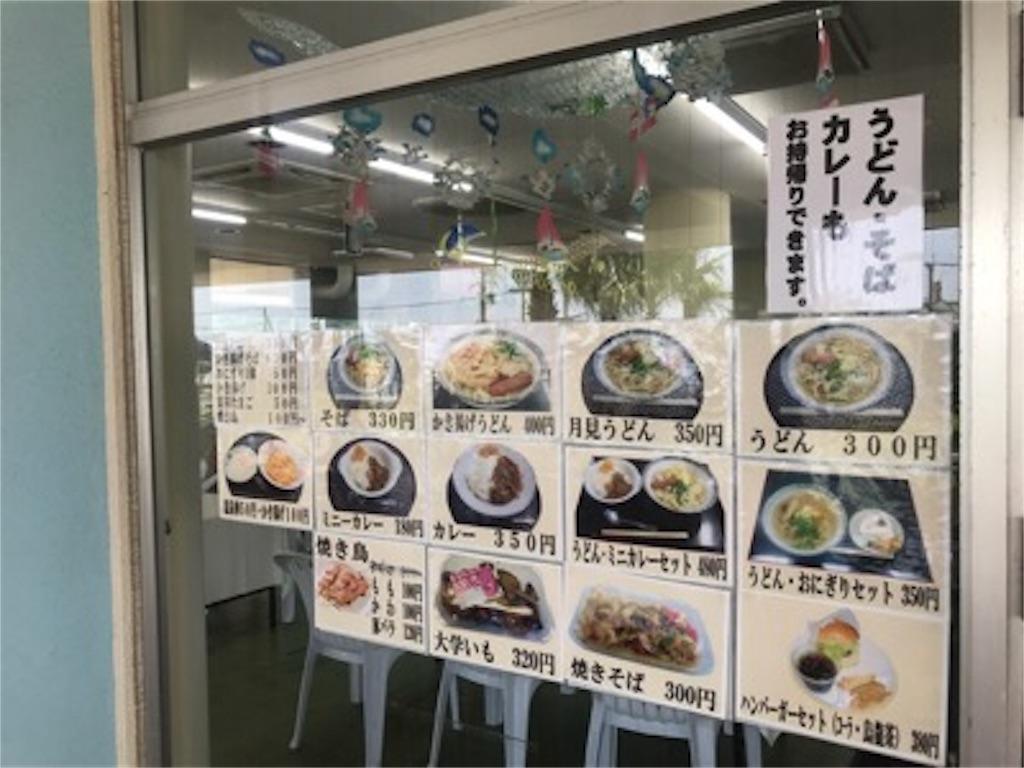 f:id:daisodaisuki:20180804214149j:image
