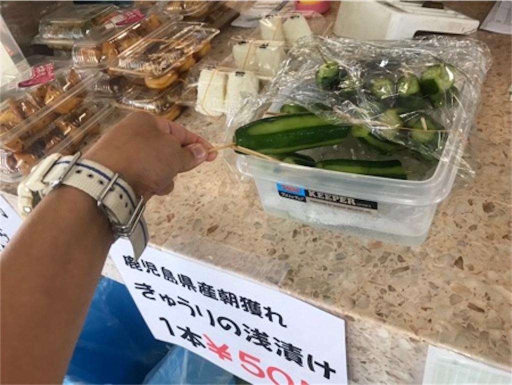 f:id:daisodaisuki:20180804214226j:image