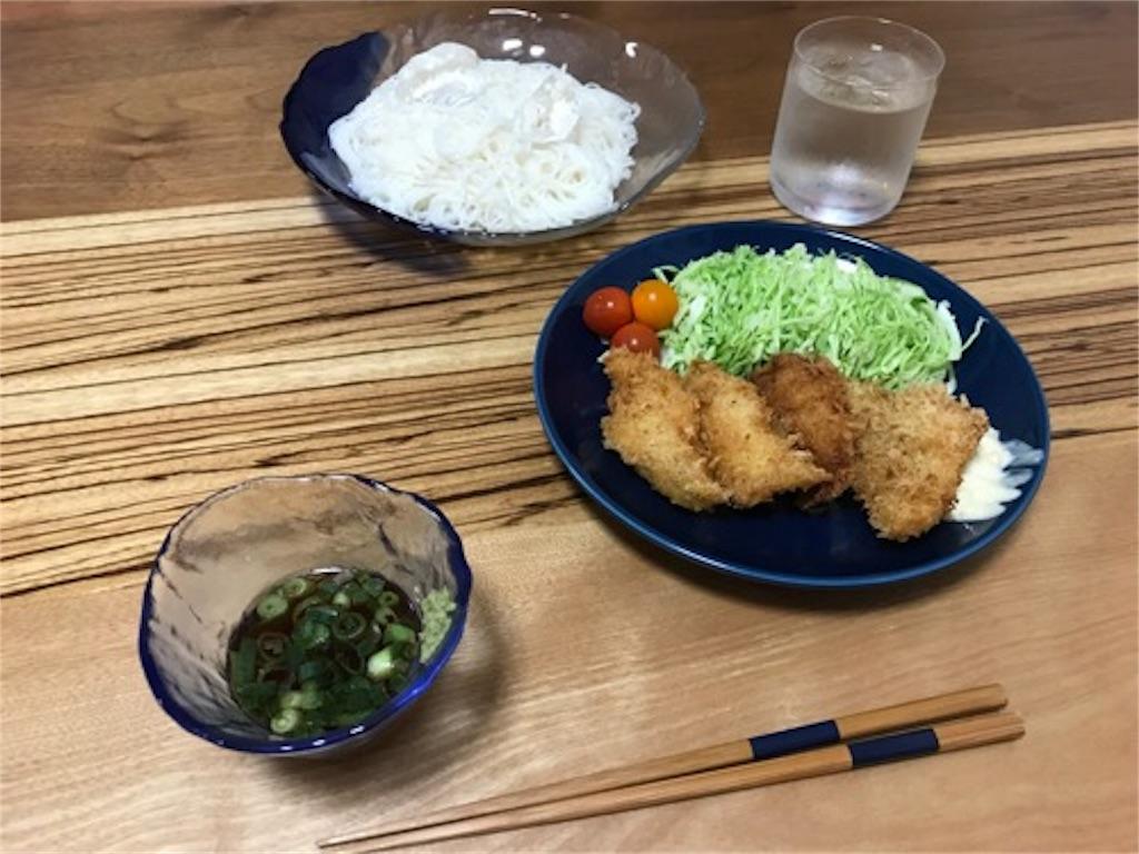 f:id:daisodaisuki:20180805194401j:image