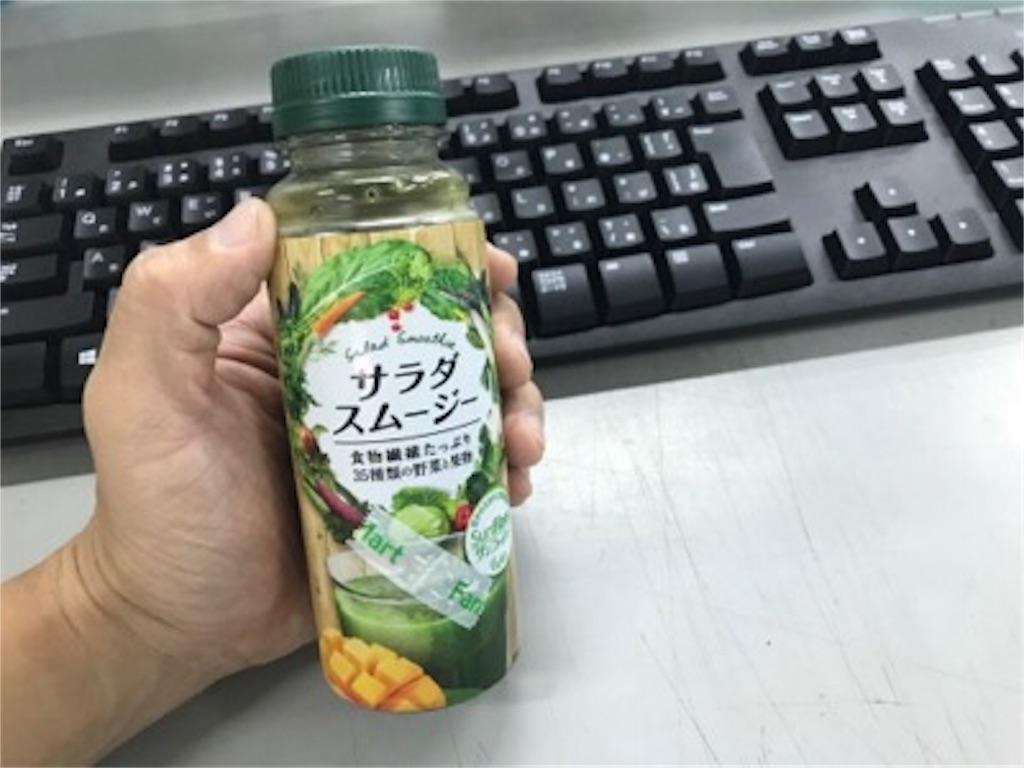 f:id:daisodaisuki:20180807125550j:image