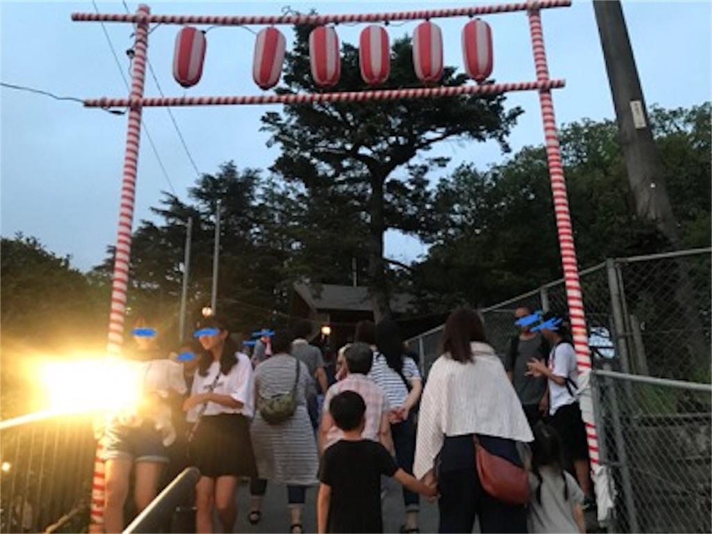 f:id:daisodaisuki:20180808190238j:image