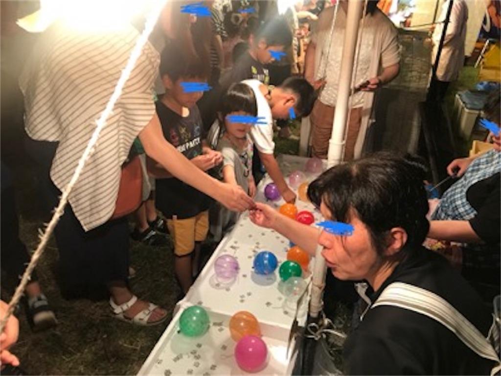 f:id:daisodaisuki:20180808190254j:image