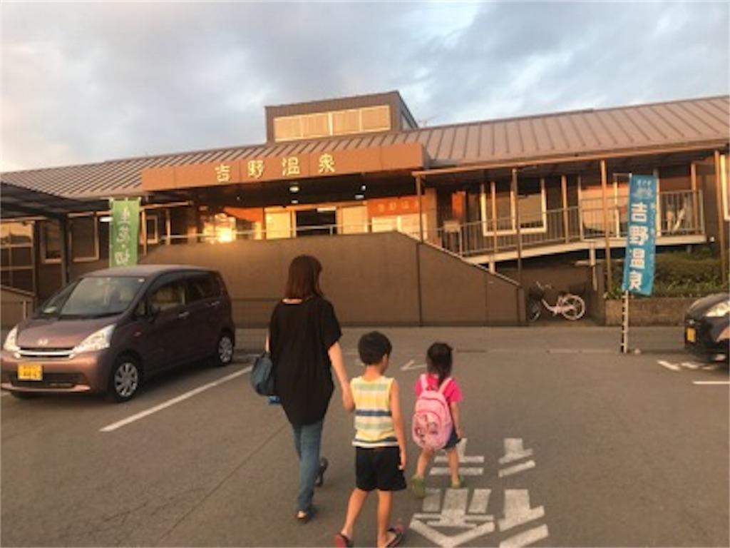 f:id:daisodaisuki:20180809211739j:image