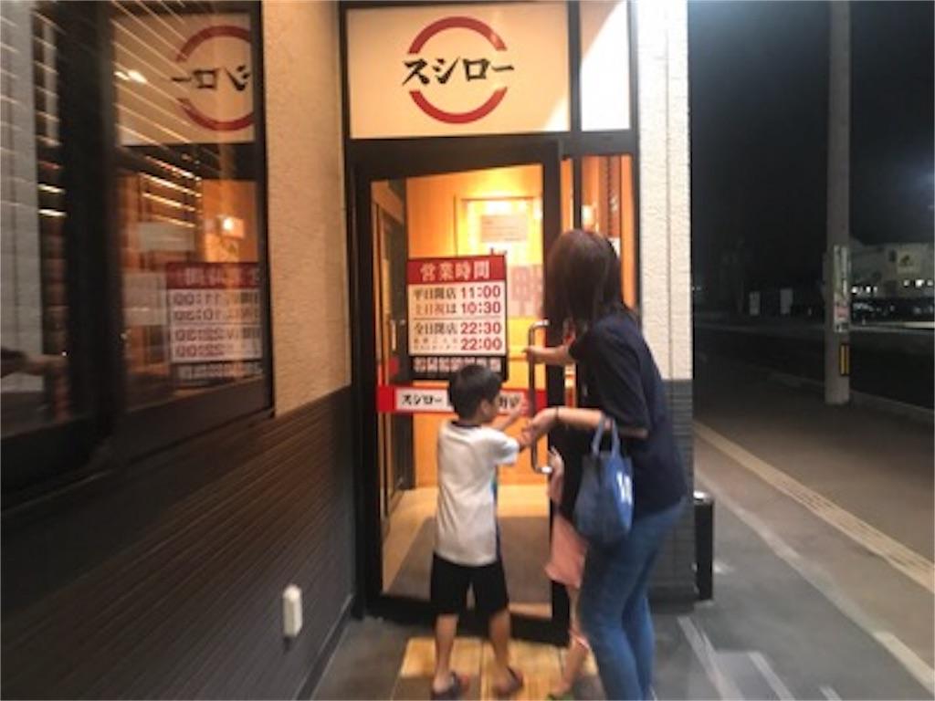 f:id:daisodaisuki:20180809211916j:image