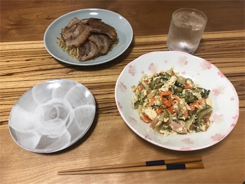 f:id:daisodaisuki:20180810201532j:image