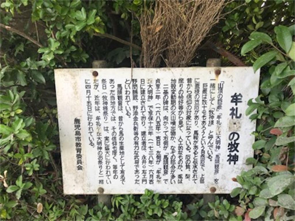 f:id:daisodaisuki:20180812074129j:image