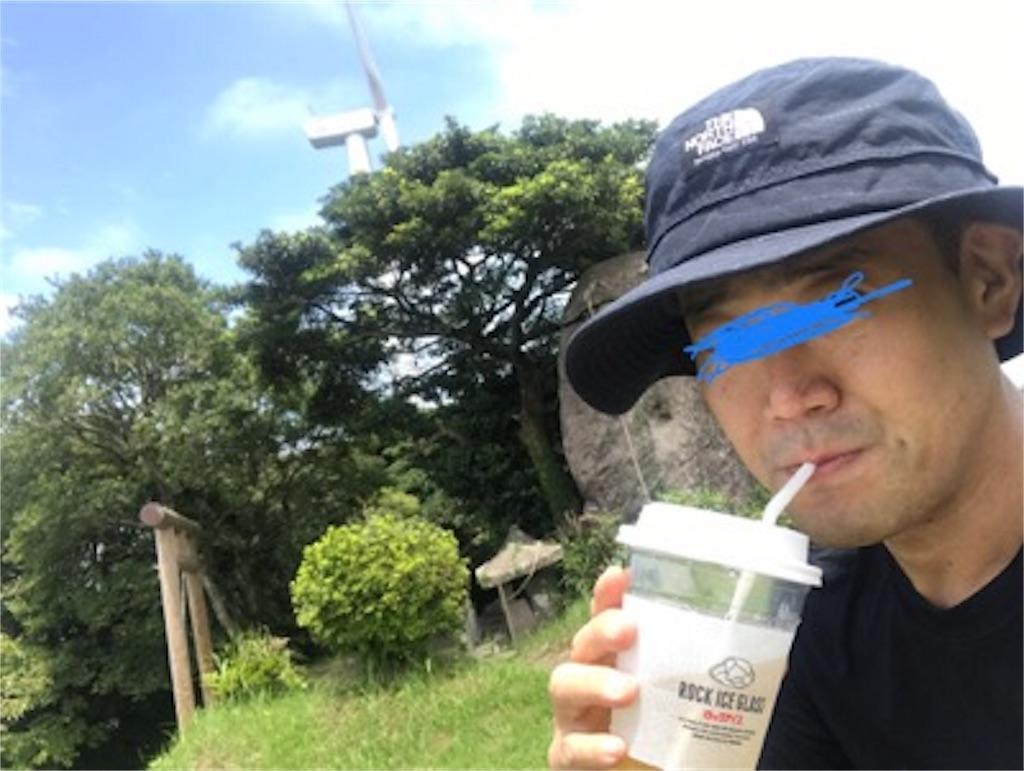 f:id:daisodaisuki:20180812091206j:image