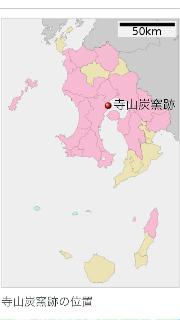 f:id:daisodaisuki:20180812112742p:image