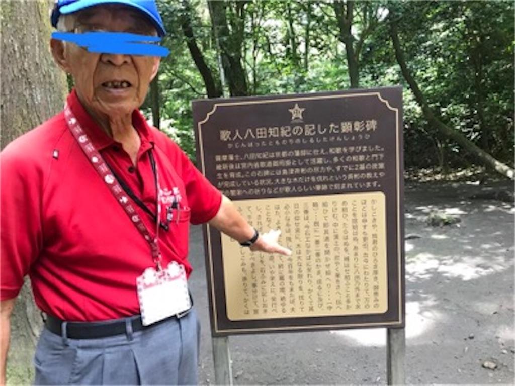 f:id:daisodaisuki:20180812113143j:image