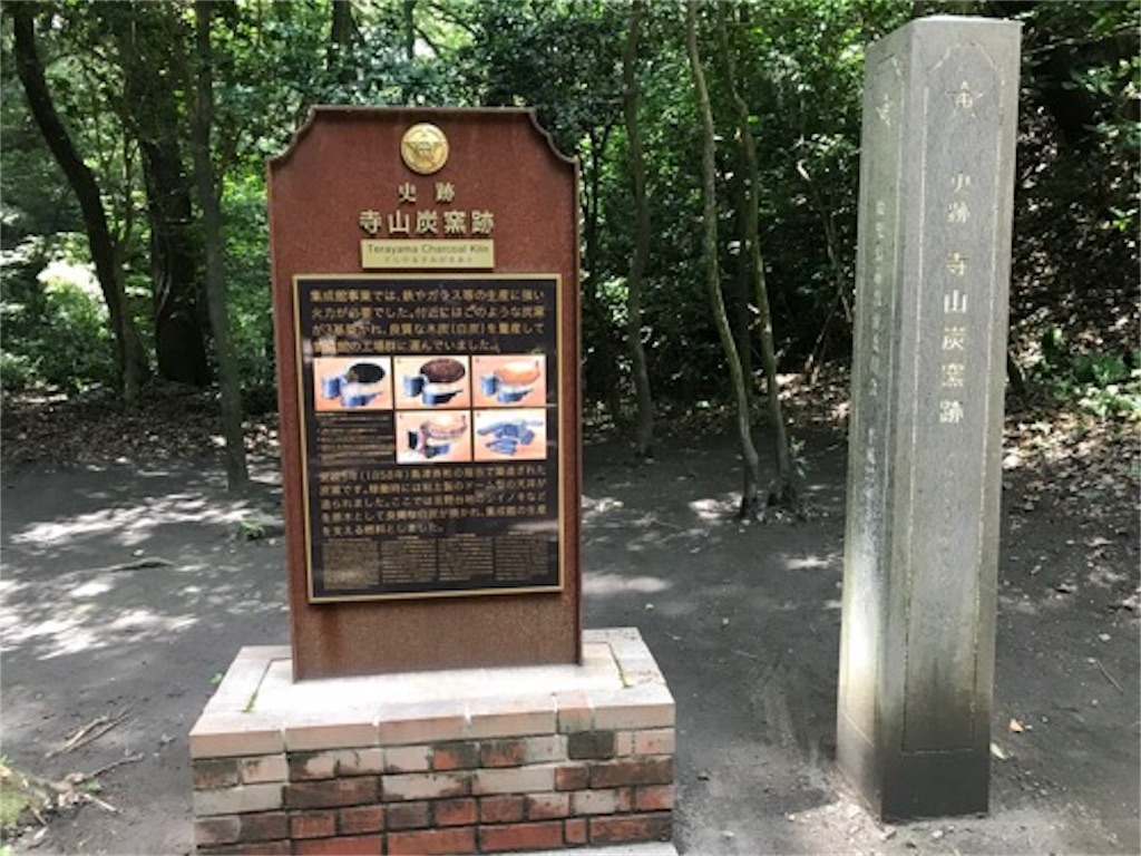 f:id:daisodaisuki:20180812113211j:image
