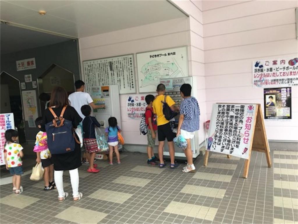 f:id:daisodaisuki:20180815054220j:image