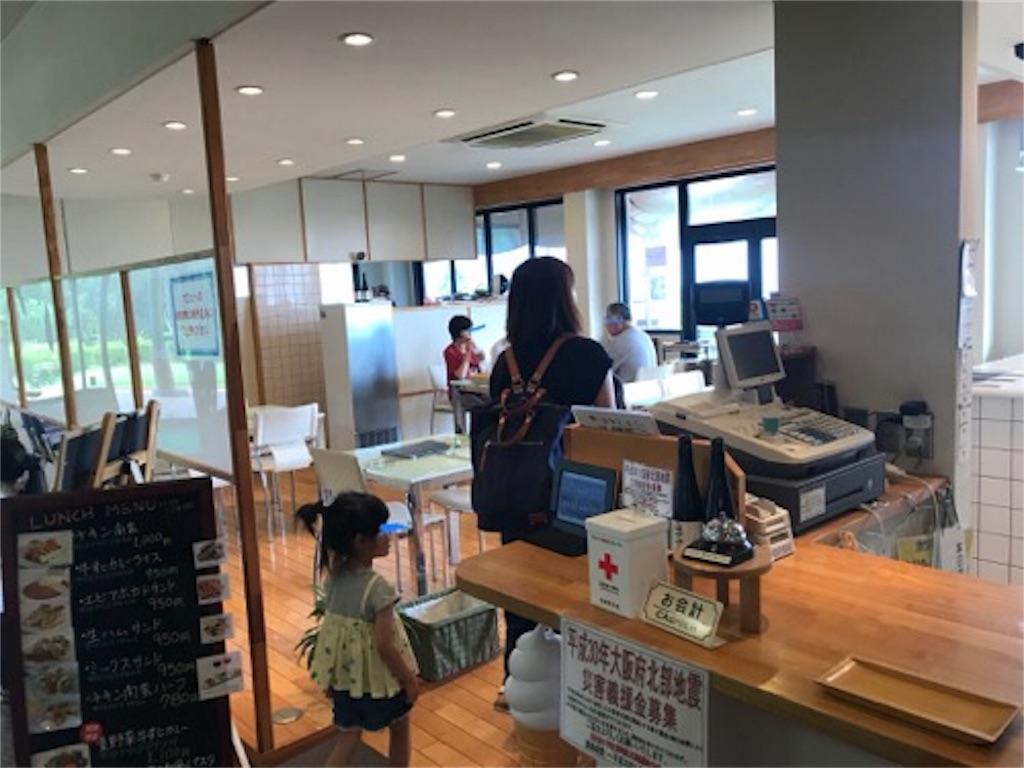 f:id:daisodaisuki:20180815204006j:image