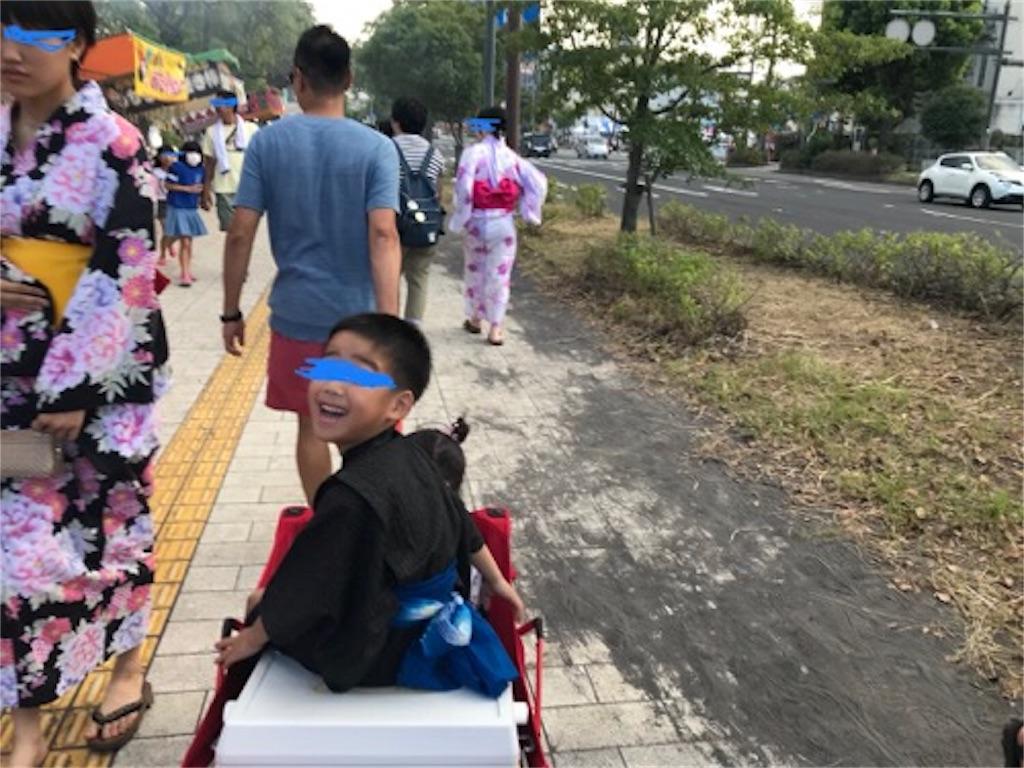 f:id:daisodaisuki:20180819073942j:image