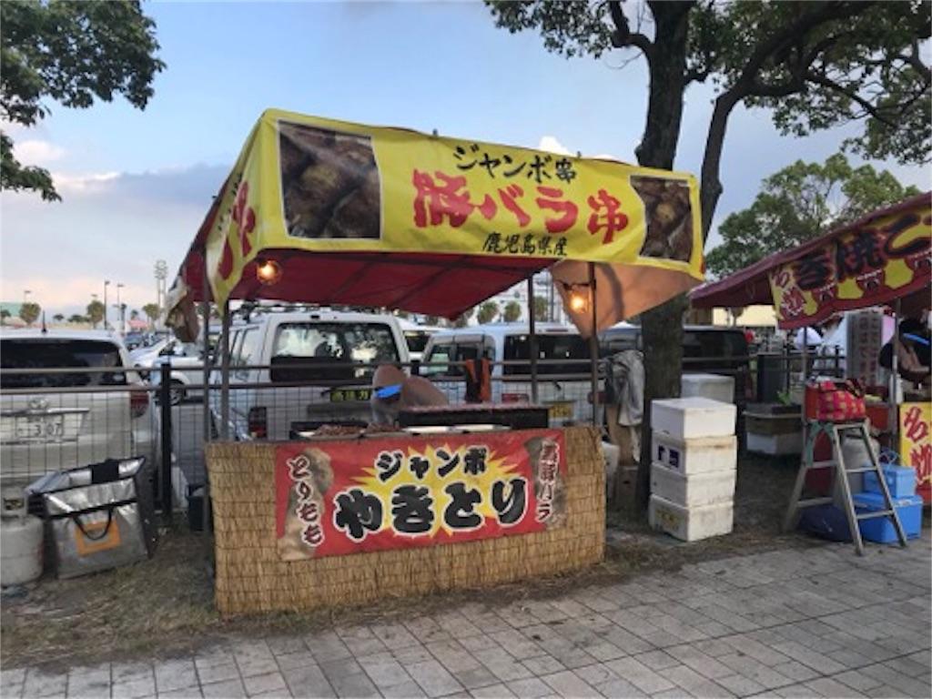f:id:daisodaisuki:20180819074033j:image