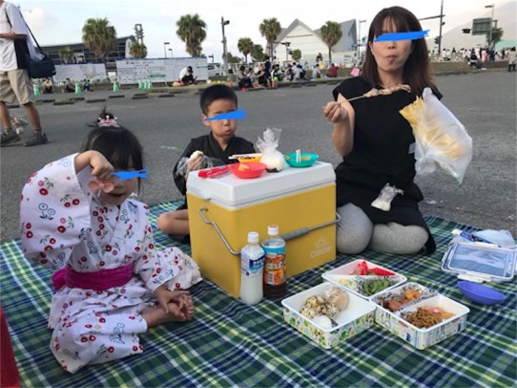 f:id:daisodaisuki:20180819074206j:image