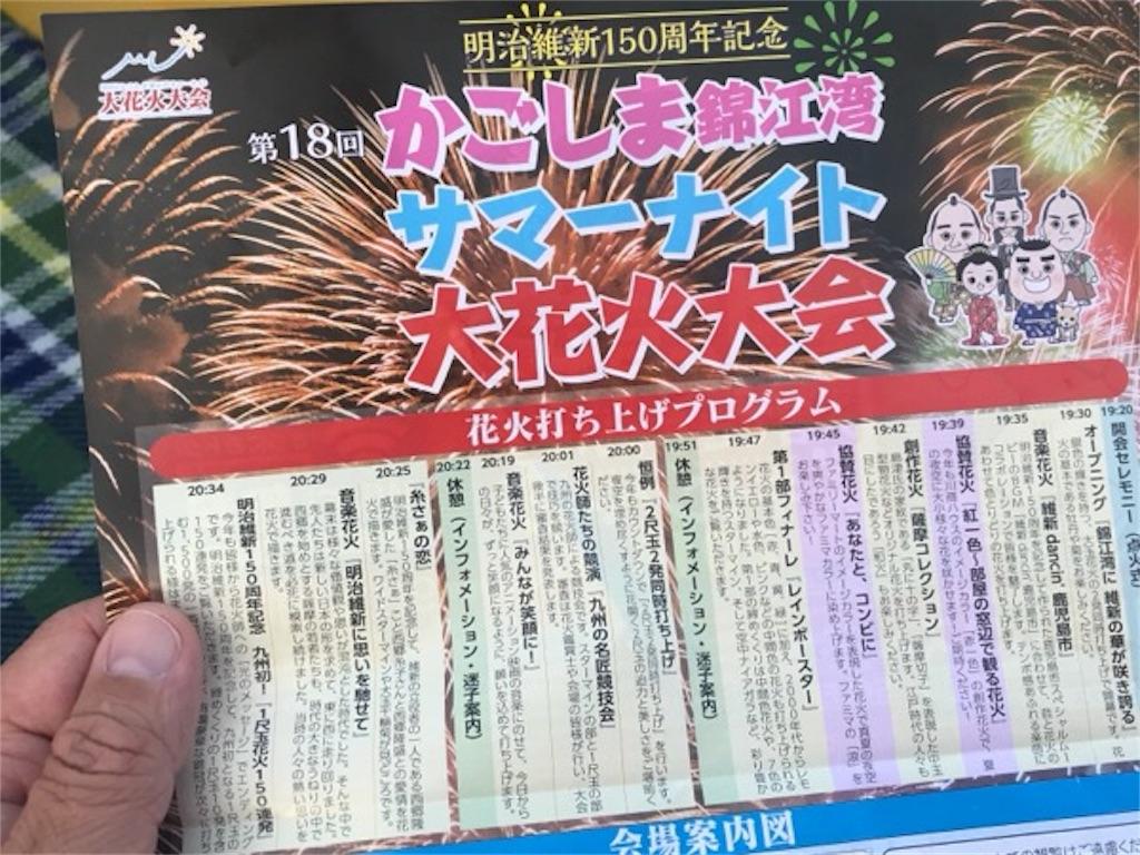 f:id:daisodaisuki:20180819094630j:image