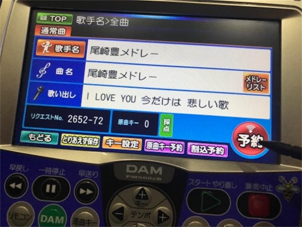 f:id:daisodaisuki:20180820203245j:image