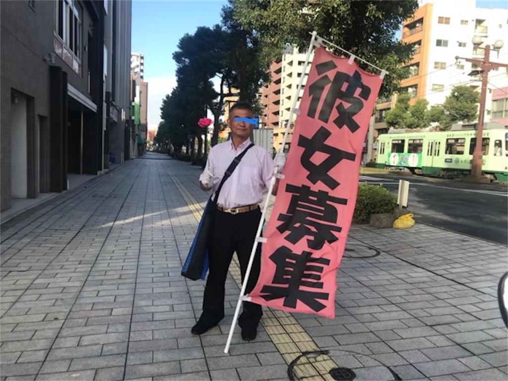f:id:daisodaisuki:20180823080400j:image