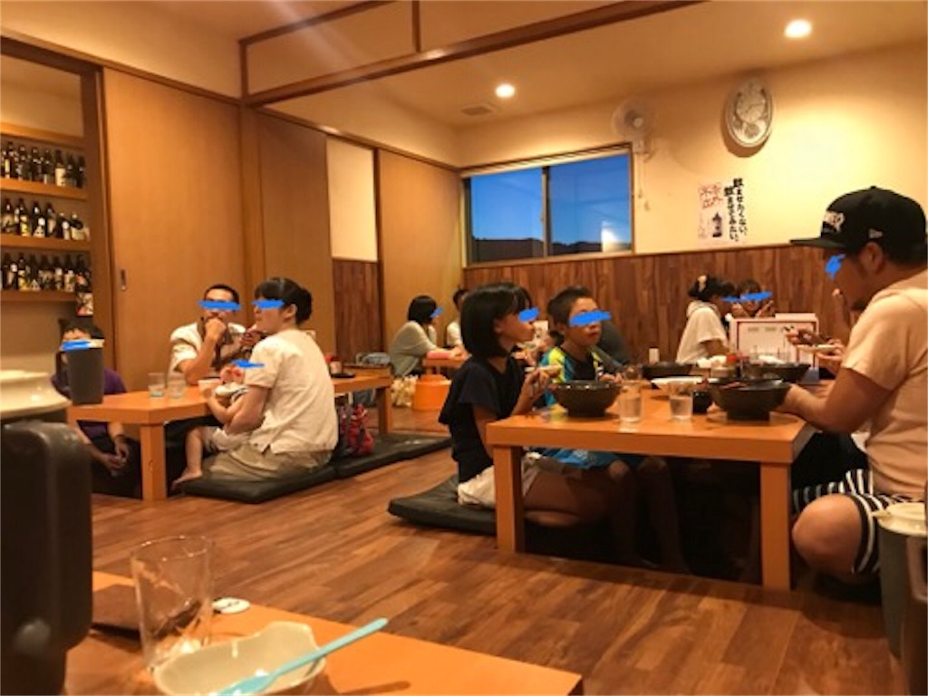 f:id:daisodaisuki:20180828202742j:image