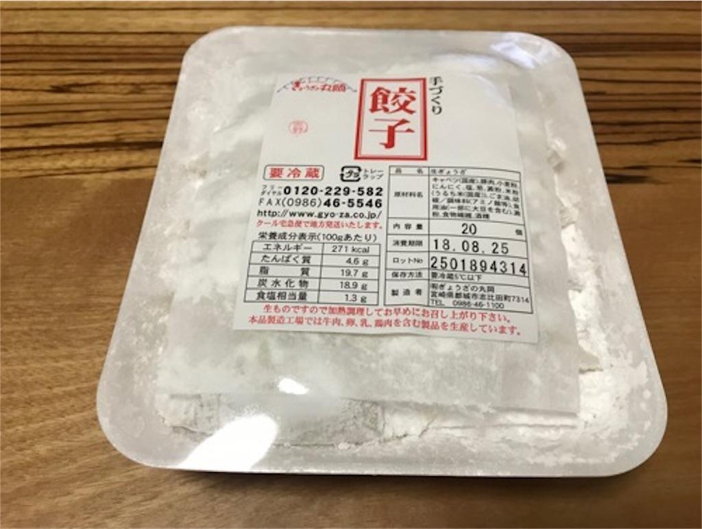 f:id:daisodaisuki:20180829202723j:image