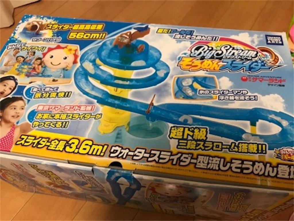 f:id:daisodaisuki:20180830210621j:image