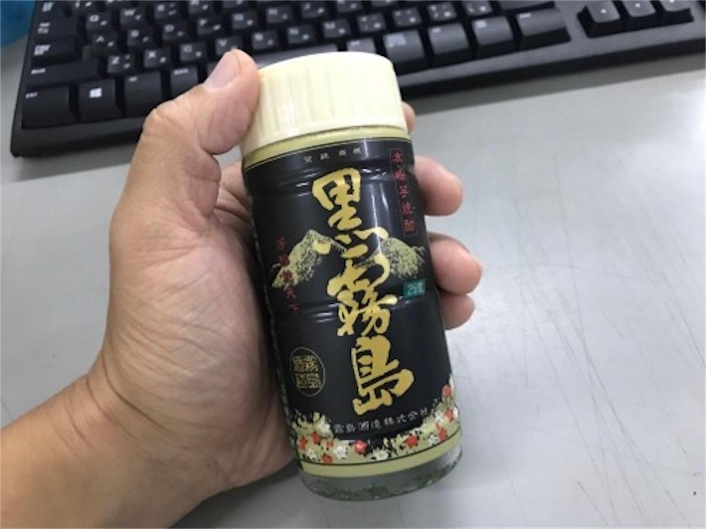 f:id:daisodaisuki:20180831123703j:image