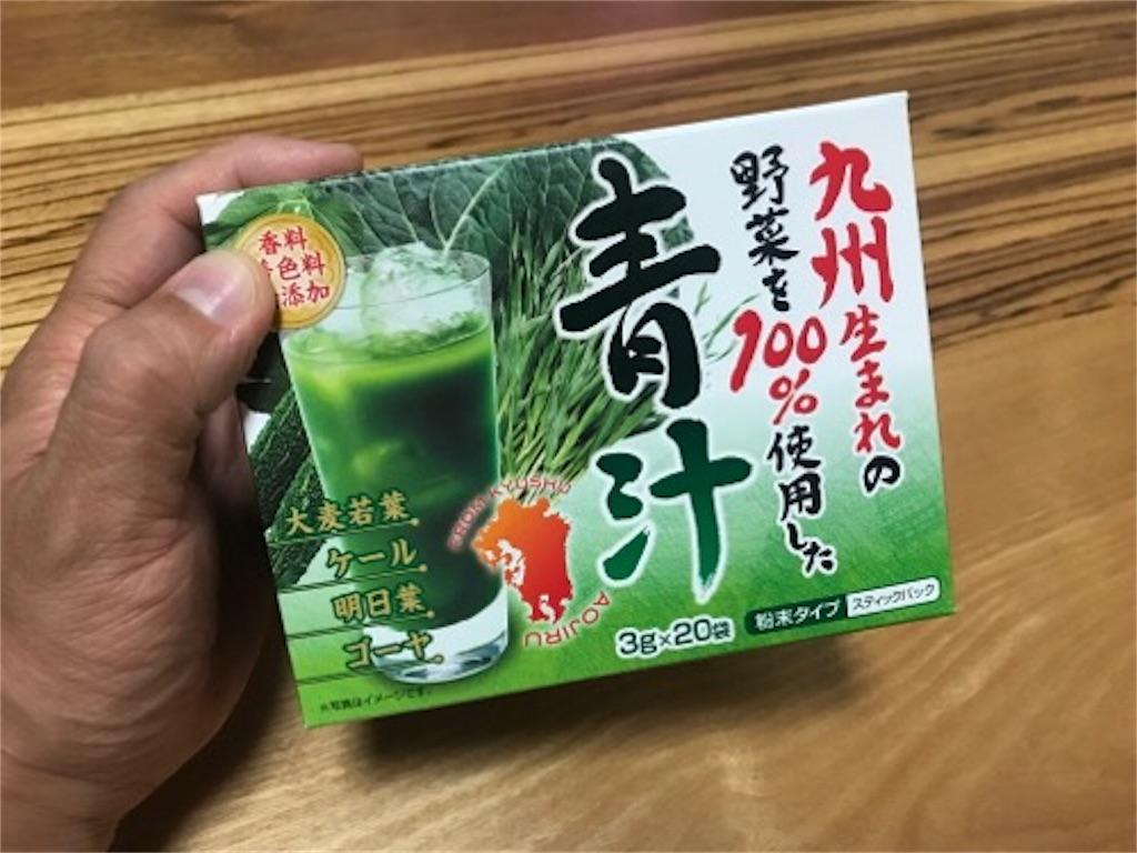 f:id:daisodaisuki:20180831123720j:image