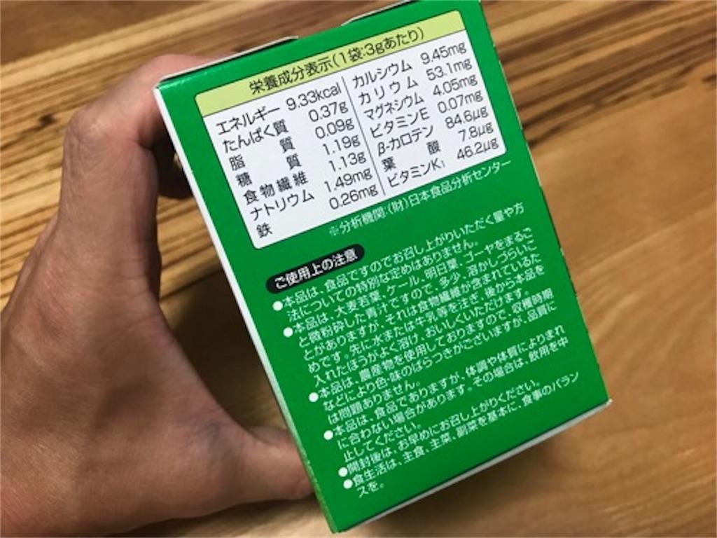 f:id:daisodaisuki:20180831123727j:image