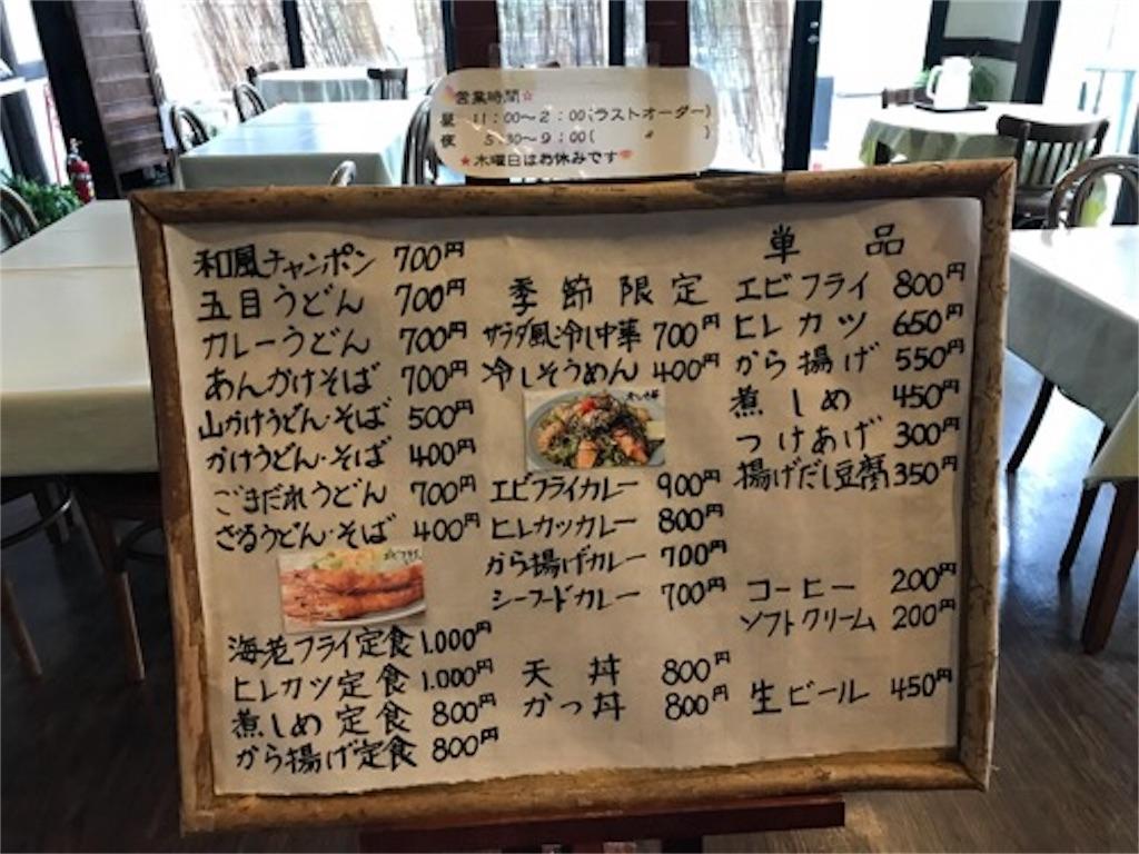 f:id:daisodaisuki:20180902165249j:image
