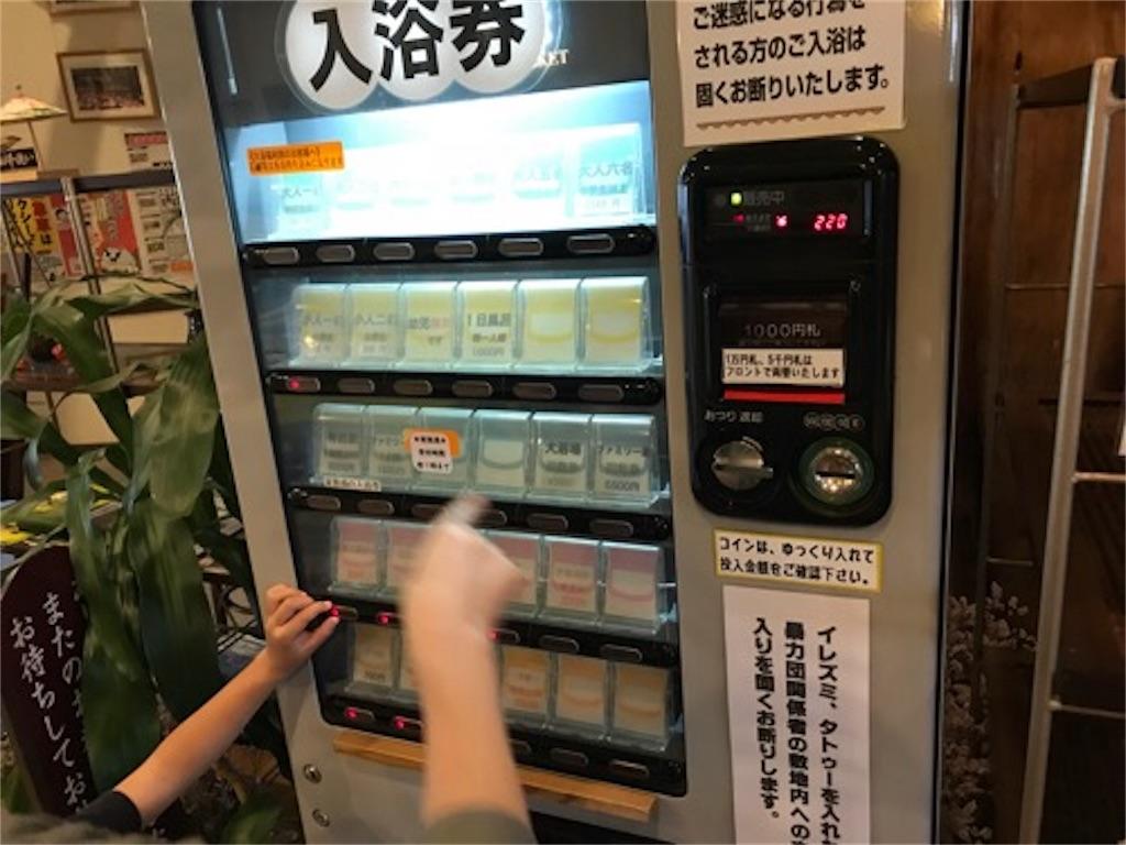 f:id:daisodaisuki:20180902165303j:image