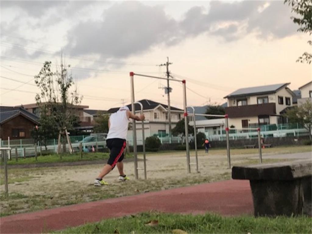 f:id:daisodaisuki:20180904195706j:image