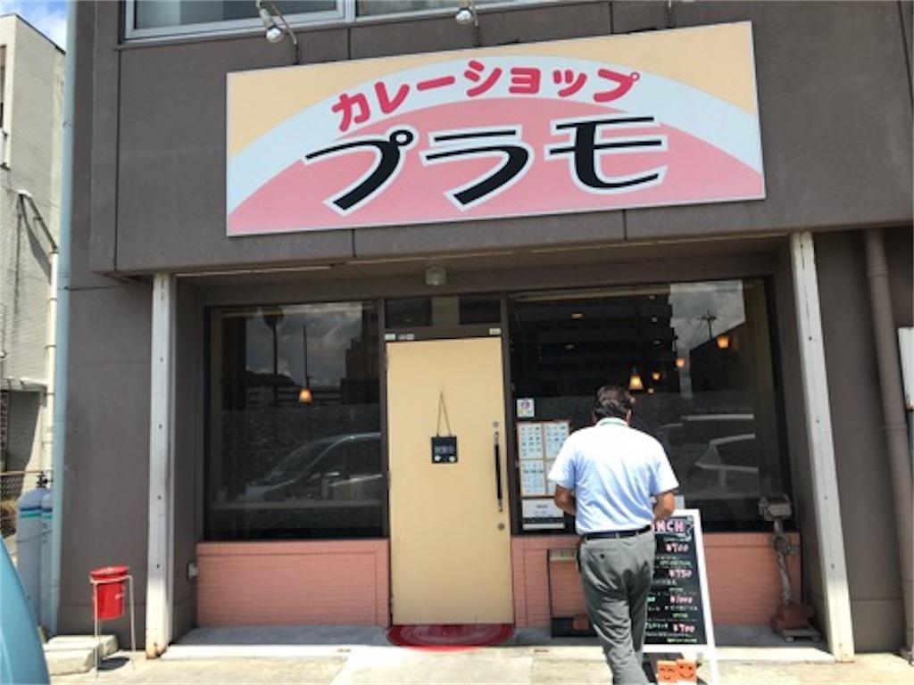 f:id:daisodaisuki:20180905124605j:image