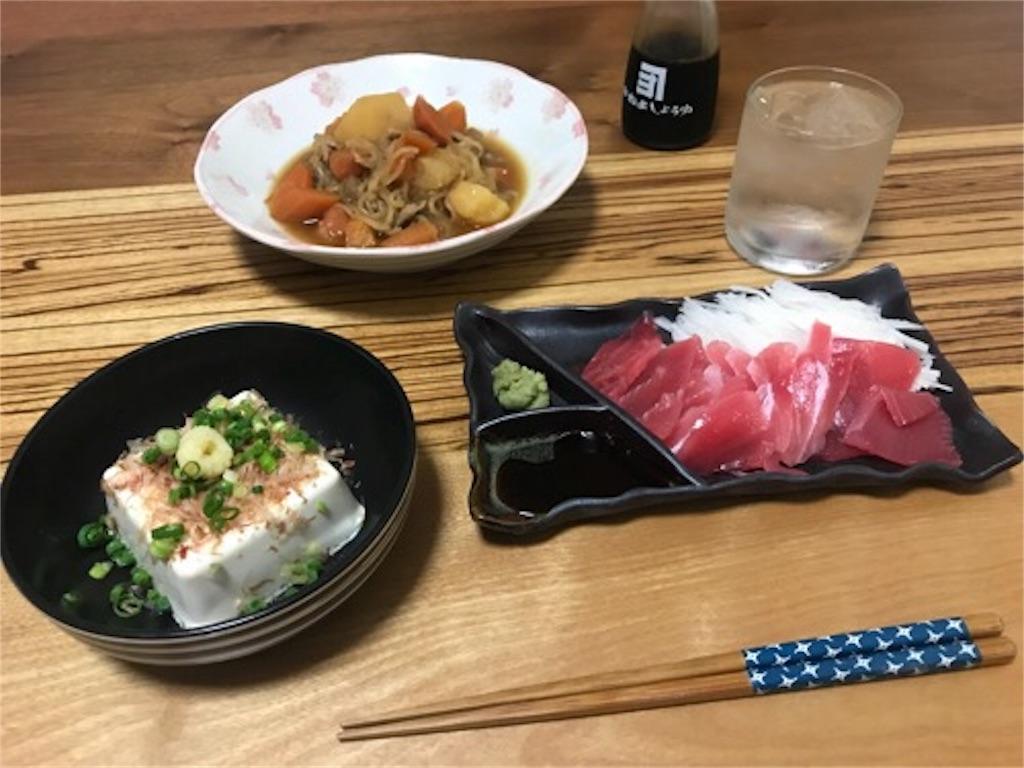 f:id:daisodaisuki:20180905195841j:image