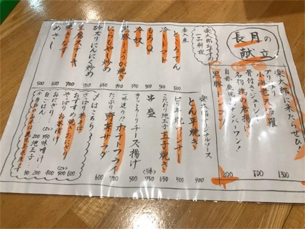 f:id:daisodaisuki:20180908053854j:image