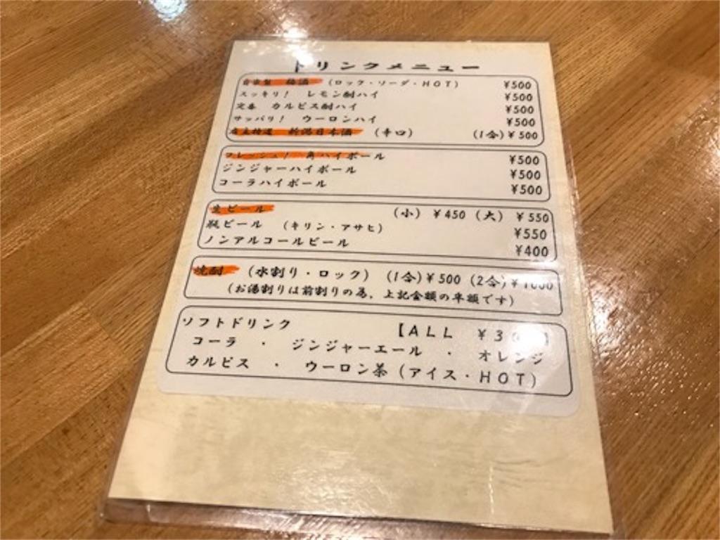 f:id:daisodaisuki:20180908053904j:image