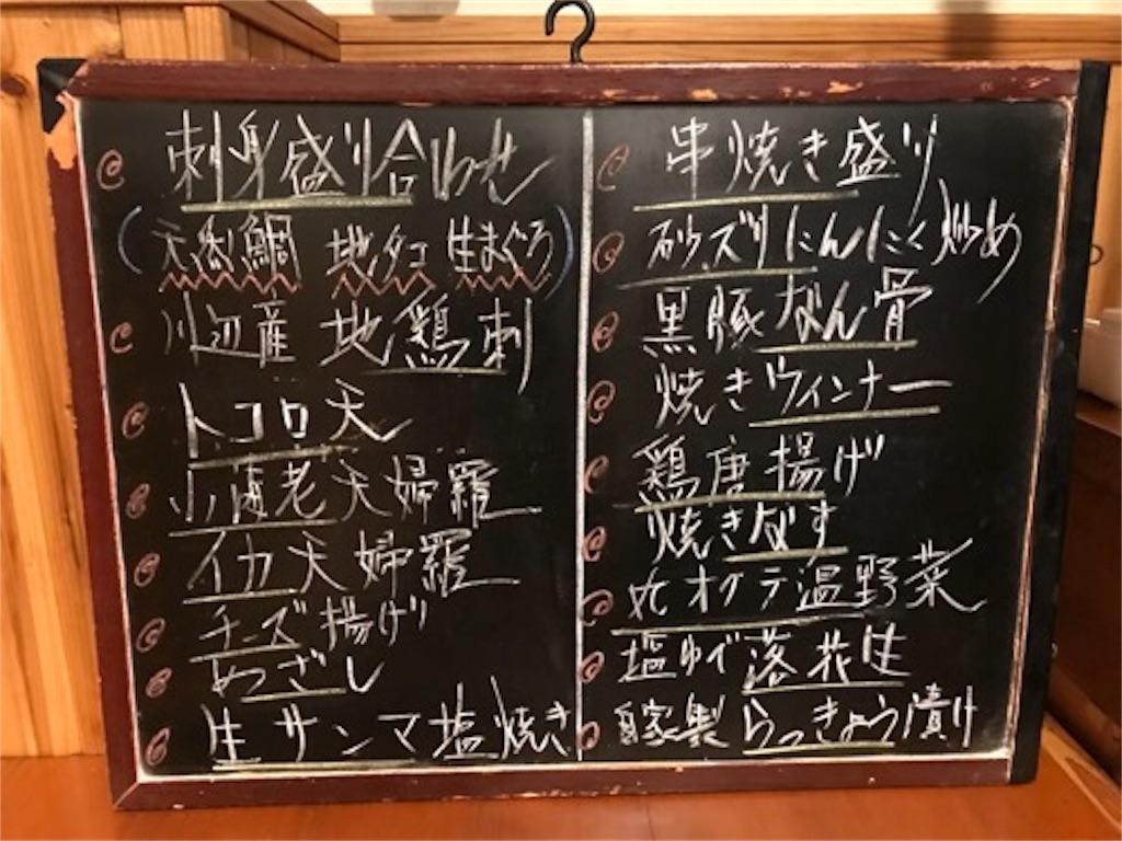 f:id:daisodaisuki:20180908053912j:image