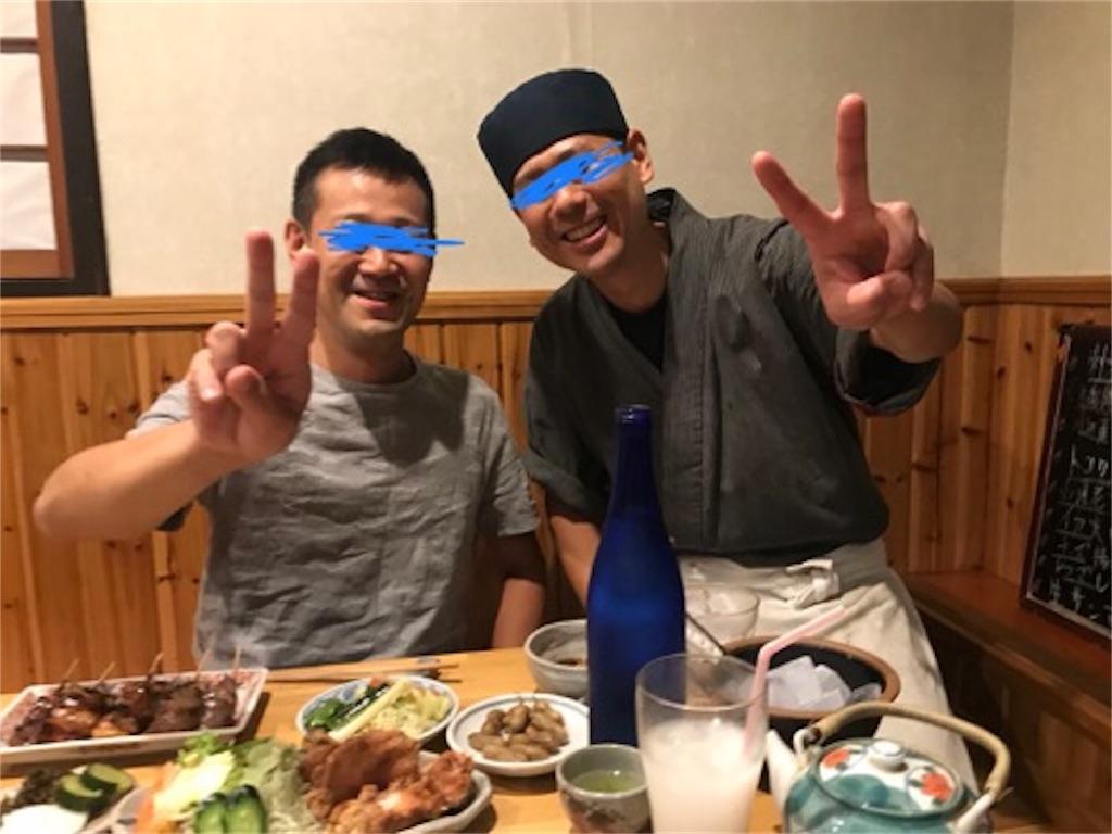 f:id:daisodaisuki:20180908053955j:image