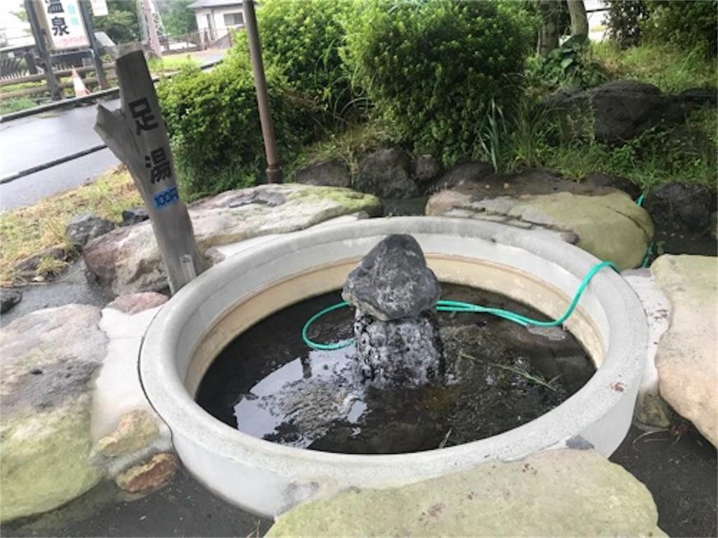 f:id:daisodaisuki:20180908203929j:image