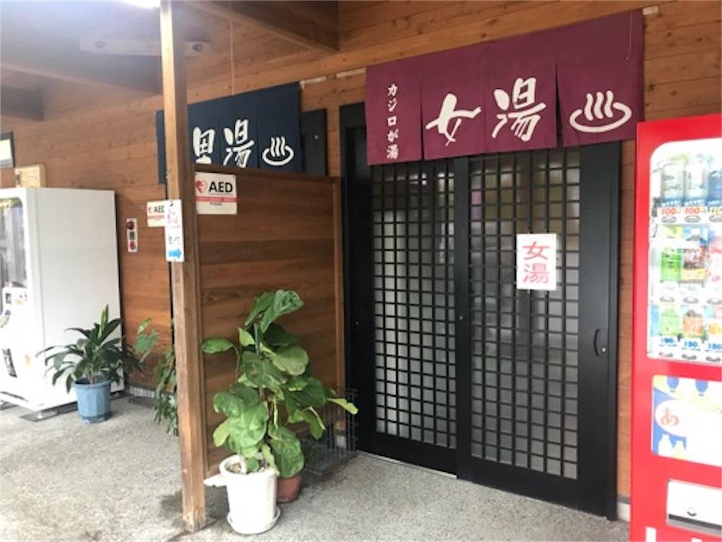 f:id:daisodaisuki:20180908203952j:image