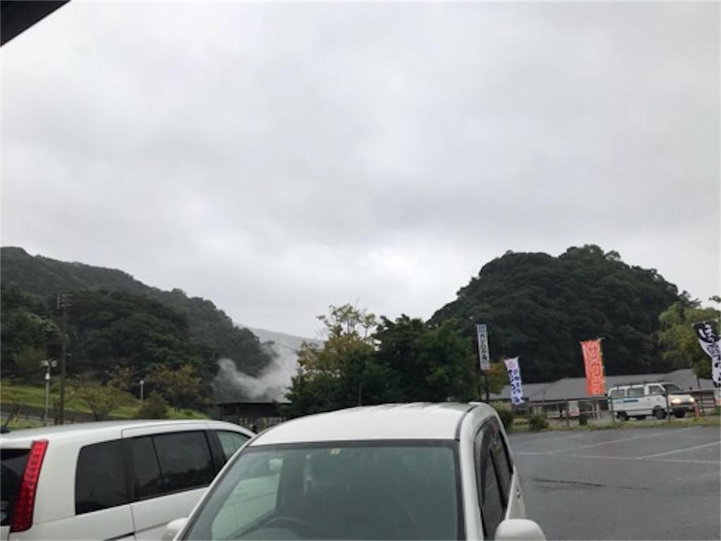 f:id:daisodaisuki:20180908204313j:image