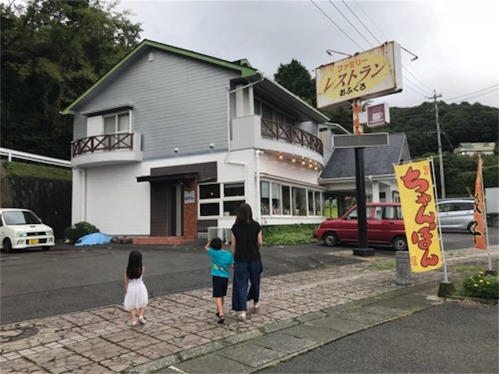 f:id:daisodaisuki:20180911125231j:image