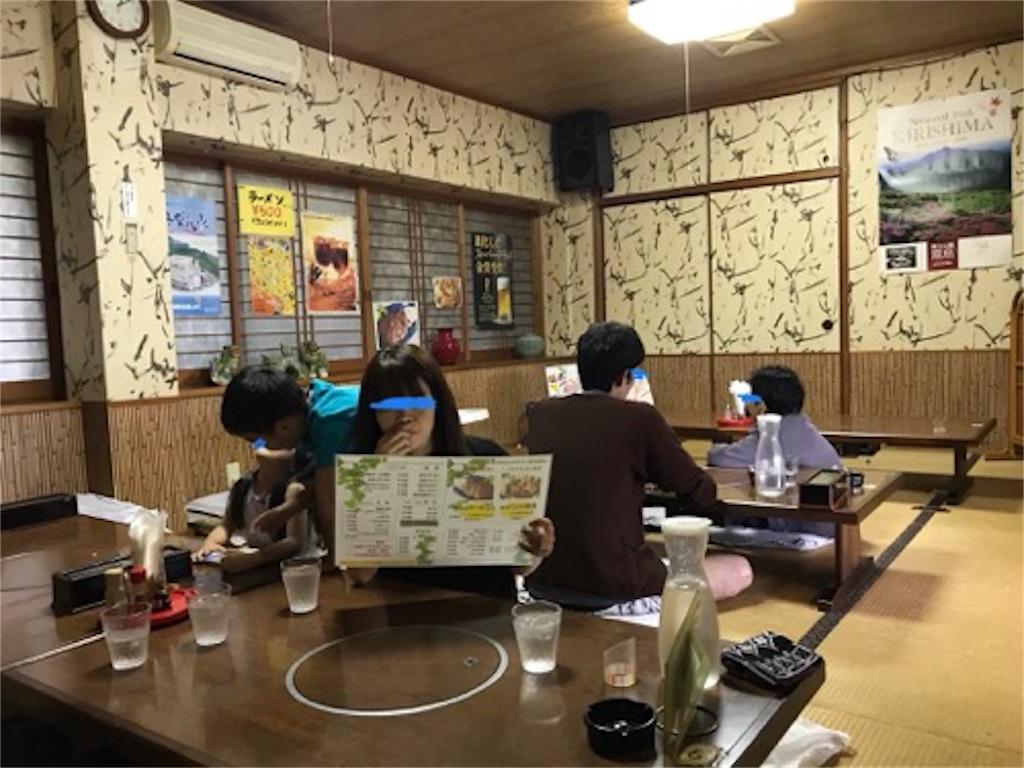 f:id:daisodaisuki:20180911125257j:image