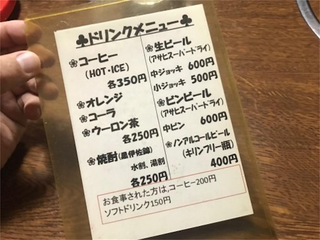 f:id:daisodaisuki:20180911125435j:image
